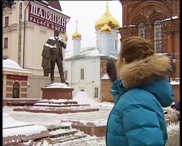 Альбина Асылгараева и репортаж 2
