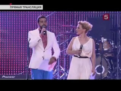 Как встречали Фурсенко на Алых Парусах 2011
