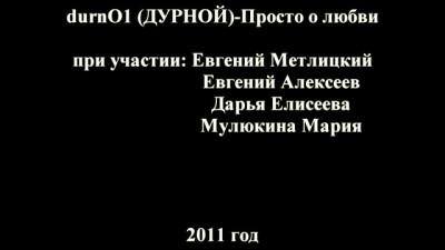Реп про любовь-1