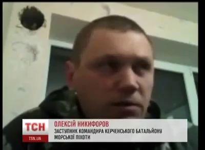 Крымский морпех и министр