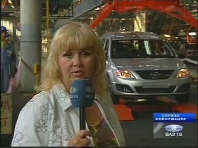 На АвтоВАЗ началась сборка универсала RF90