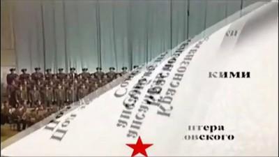 Под звёздами Балканскими