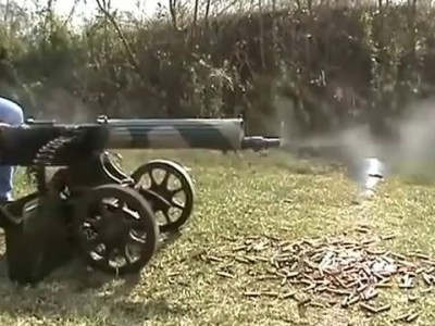 Максим пулемёт