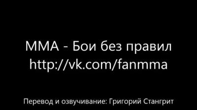 Майк Тайсон о Федоре Емельяненко