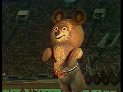 Олимпиада - 80.  Закрытие.