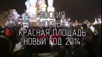 Москва -орды