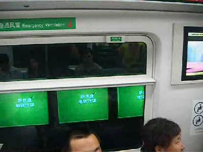 Пекинское метро - 1000 мониторов в ряд