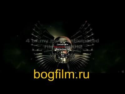 Фильмы 2012