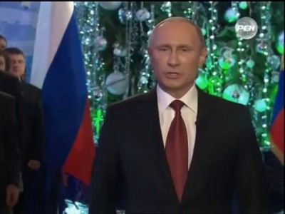 Новогоднее обращение Президента РФ В. В. Путина 2014