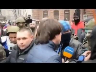 Разоблачение лицемеров (Украина)