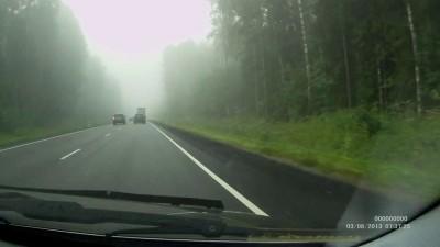 Неудачный обгон в тумане ...