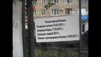 Очередная акция. Москва, плакаты на остановках.