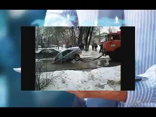 Коммунальщики в Жуковском добили пепелац