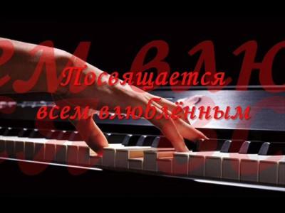 Александр Ткаченко - Наваждение