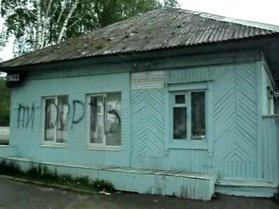 Оскорбление ГАИ ГИБДД города Берёзовский