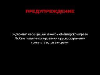 Виталий Евремов письмо министру обороны Анатолию Сердюкову