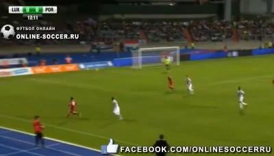 Люксембург – Португалия – 1:2