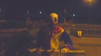 Клоун убийца (часть 1)