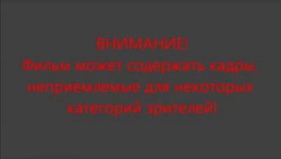 Я боюсь жить в России