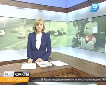 Артур Швец тойота камри ДТП