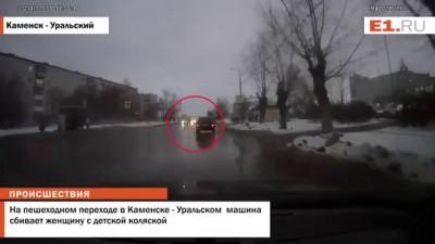 Каменск Уральский. ОКА сбила женщину с коляской