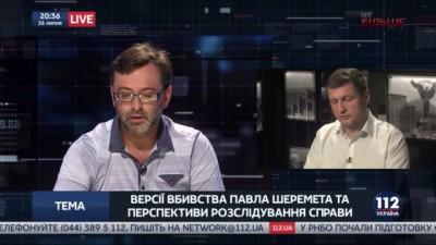 """""""наши"""" сепаратисты"""