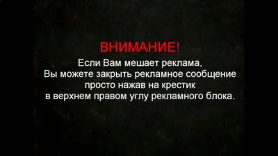 """Мультфильмы для взрослых """"Война с Государством"""" поучительный"""