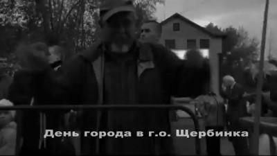 Танцы на день города Щебинка