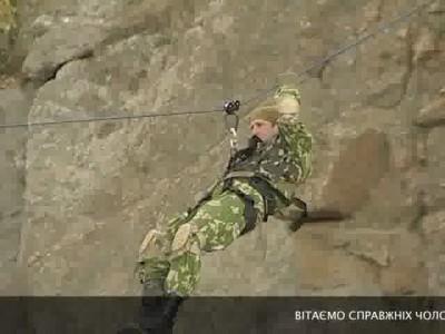 День ВС Украины.