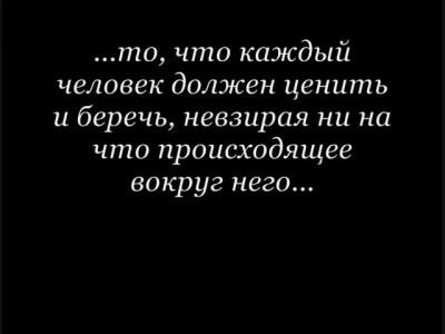 Притча про Любовь