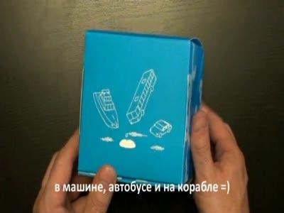 Yota Egg - Wi-Fi в кармане