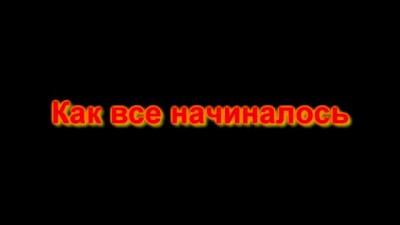 ГАИ Донецка ДАВИТ ЛЮДЕЙ