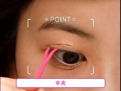 Японки увеличивают глаза