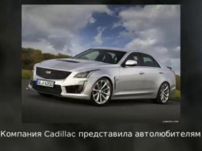 2016 Cadillac CTS-V Review #cars