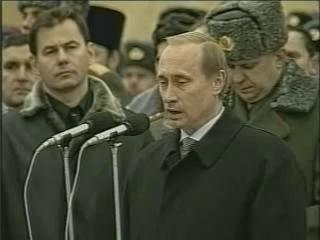 Путин о врагах России (2000 год)