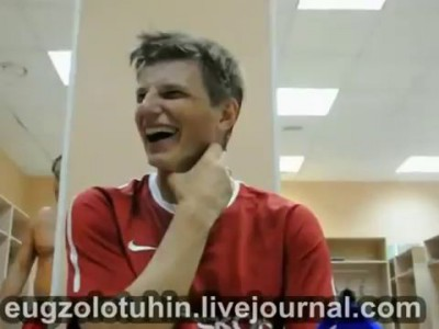 Смех Аршавина
