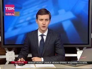 В Лесосибирске из-за пьяного реаниматолога погиб 10 летний ребенок