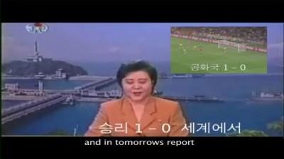 Корейское телевидение вырезало из ролика все голы
