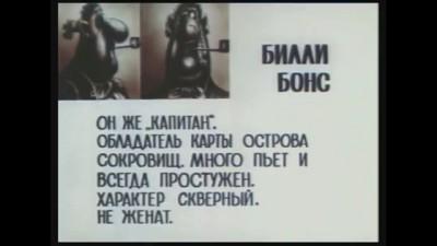 Песня о вреде пьянства. HD