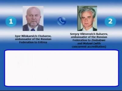 Телефонный разговор российских послов, в котором обсуждается решение  ООН по Крыму