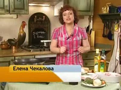 Курица в вине