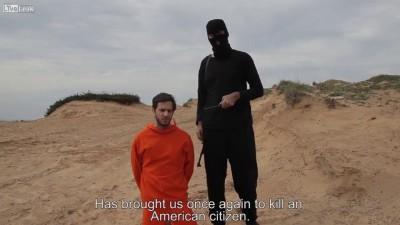 ИГИЛ совершает казнь и обращается к Обаме