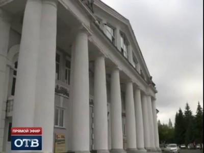 В Богдановиче открылся новый современный кинозал «Совкино»