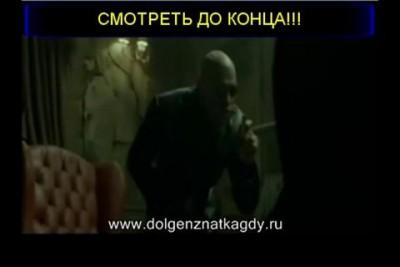 Должен-1