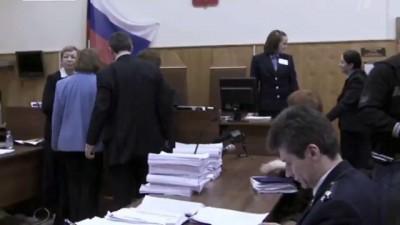 Суд над Путиным