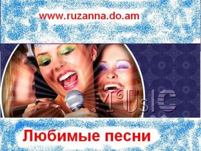 В.Данилов - Лицо кавказской национальности(шуточная песня)