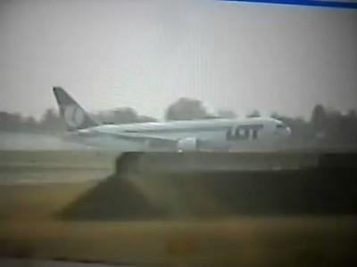 Boeing 767 - Мастерская посадка
