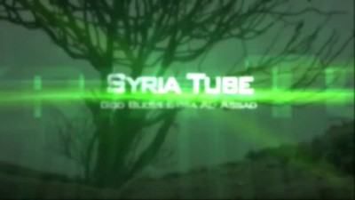 Сирия