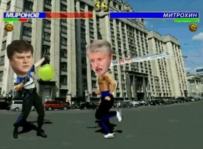 Политбаттл-4. МИРОНОВ vs МИТРОХИН!!