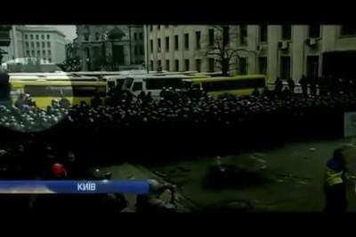Хто спровокував бійку на вул. Банковій?